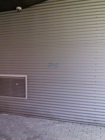 Vyčistenie od graffiti absencia anti-graffitové ochrany Prievidza